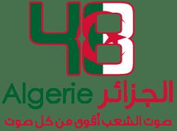 الجزائر Algerie 48